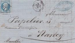 Ancienne Lettre 1867 20 C Ceres Perpignan Nancy Marseille A Paris / Cette A Tarascon Tres Belle - 1849-1876: Periodo Classico