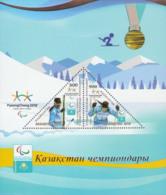 Kazakhstan Kasachstan MNH** 2018 Paralympic Winter Games. Olympic Champion Kolyadin AleksanderMi 1084-85 Bl.106 - Kasachstan