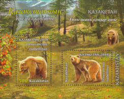 Kazakhstan Kasachstan MNH** 2018 Red Book Of Kazakhstan. Himalayan Brown Bear Mi 1086-87 Bl.107 - Kasachstan