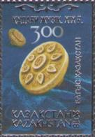 Kazakhstan Kasachstan MNH** 2018 Arts And Crafts Of Kazakhstan. Jewelry Mi 1088 - Kasachstan