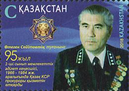 Kazakhstan Kasachstan MNH** 2018 The 95th Anniversary Of The Birth Of Utegen Seitov Mi 1103 - Kasachstan