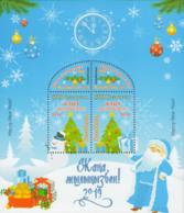 Kazakhstan Kasachstan MNH** 2018 Christmas New Year Mi 1114-17 Bl.112 - Kasachstan