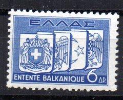 Sello Nº 438 Grecia - Grecia