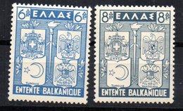 Serie Nº 450/1  Grecia - Grecia