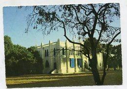MALI -  AK 341771 A Segou - Zimbabwe