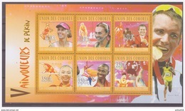 0555 Comores 2010 Beijing China Medalwinners Tennis Cycling Weightlifting S/S MNH - Zomer 2008: Peking