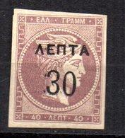 Sello Nº 113 Grecia - 1900-01 Sobrecargas: Cabezas De Hermes & Olímpicos