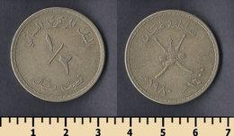 Oman 1/2 Rial 1980 - Oman