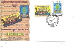 Myanmar (  FDC De 1996 à Voir) - Myanmar (Birmanie 1948-...)