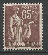 TYPE PAIX N° 284 Gom D'origine NEUF** LUXE SANS CHARNIERE / MNH - 1932-39 Paix
