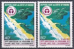 Elfenbeinküste Ivory Coast Cote D'Ivoire 1982 Organisationen UNO ONU Umweltschutz Environmental Protection, Mi. 733-4 ** - Côte D'Ivoire (1960-...)