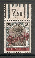 006690 Danzig 1920 75pf MH - Dantzig