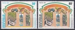 Elfenbeinküste Ivory Coast Cote D'Ivoire 1981 Geschichte History Unabhängigkeit Independence Landwirtschaft, Mi. 712-3** - Côte D'Ivoire (1960-...)