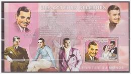 0601 Congo 2006 Acteur Clark Cable S/S MNH - Acteurs