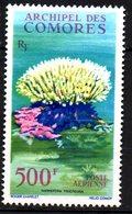 Archipel Des Comores PA  N° 6  Neuf X MH  Cote :  33,00 Euros - Poste Aérienne