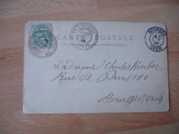 Sainte Lizaine Cachet Perle Facteur Boitier Obliteration Sur Lettre - Marcophilie (Lettres)
