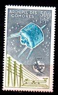 Archipel Des Comores PA  N° 14  Neuf X MH  Cote :  24,00 Euros - Poste Aérienne