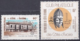 Elfenbeinküste Ivory Coast Cote D'Ivoire 1981 Philatelie Philately Postamt Post Office Masken Masks Stamps, Mi. 676-7 ** - Côte D'Ivoire (1960-...)