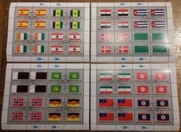 RC 10993 NATIONS UNIES N° 521 / 536 DRAPEAUX SERIE 1988 COMPLETE EN 4 FEUILLETS COTE 113€ OBLITÉRÉS TB - Used Stamps