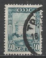Greece 1927. Scott #325 (U) White Tower Of Salonika - Grèce
