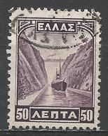 Greece 1927. Scott #326 (U) Corinth Canal * - Grèce