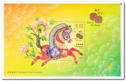 Hongkong, Postfris MNH, Year Of The Horse, Specimen Stamps Souvenir Pack - 1997-... Speciale Bestuurlijke Regio Van China