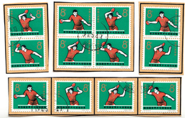 CHINA - TABLE TENNIS 1965 - 1949 - ... People's Republic