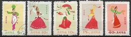 COREA DEL NORD 1966 DANZE FOLCLORISTICHE YVERT. 686-690 USATA VF - Bhutan