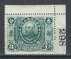 China Mi 138 ** MNH - 1912-1949 Repubblica