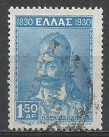 Greece 1930. Scott #347 (U) Georgios Karaiskakis * - Grèce