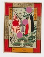RUNGE & THOMAS JAPAN JAPON 180 X 130 - Vieux Papiers