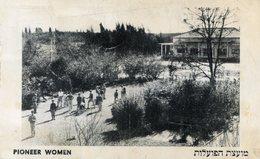 ISRAEL(PALESTINE) HADERA - Israel
