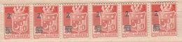 ALGÉRIE N° 197 2F S 5F ROUGE ORANGE BLASON D'ORAN BARRES SUR LE 5F DÉPLACÉE BANDE DE 6 NEUF SANS CHARNIÈRE - Algeria (1924-1962)