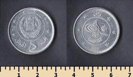 Afghanistan 5 Afghanis 1958 - Afghanistan
