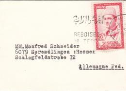 Kleiner Brief MAROC 1937? - Marokko (1956-...)