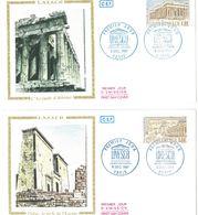 FDC UNESCO Acropole D'Athènes Et Philae Perle De L'Egypte - 2 Enveloppes (75 Paris 05/12/1987) - FDC
