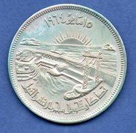 Egypte  -  1 Pound 1964 -  état  TTB+ - Egitto