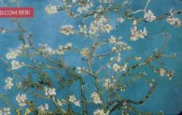China Gift Cards,  Van Gogh Painting, JD (1pcs) - Chine