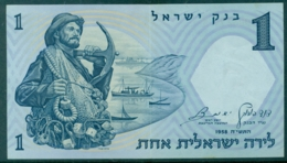 Israel 1 Lira 1958 Black Serial Unc - Israel