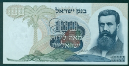 Israel 100 Lira 1968 Unc - Israel