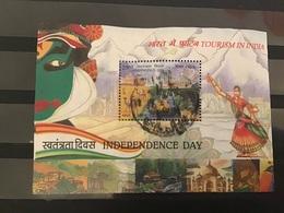 India - Sheet Dag Van De Onafhankelijkheid (25) 2016 - India