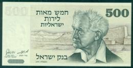 Israel 500 Lira 1975 Unc - Israel
