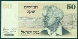 Israel 50 Shekel 1978 Unc - Israel