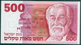 Israel 500 Shekel 1982 Unc - Israel