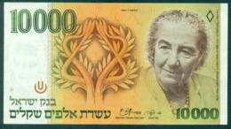 Israel 10000 Shekel 1984 Unc - Israel