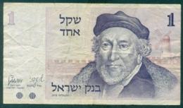Israel 1 Shekel 1978 Circ - Israel