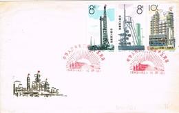 31047. Carta CHINA 1964. Fabricas E Industria - 1949 - ... Repubblica Popolare