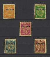 ISRAEL.  YT  Timbres Taxe  N° 1/5  Neuf **/*  1948 - Impuestos