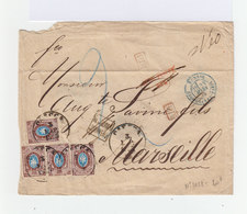Sur Enveloppe Quatre Timbres Empire Russe Armoiries Oblitération Odessa 1875. Cachet D'entrée Bleu Erquelines. PP. (986) - 1857-1916 Empire