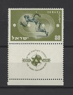 ISRAEL.  YT   N° 34  Neuf **  1950 - Israel